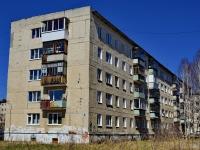 Полевской, Челюскинцев ул, дом7