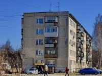 Полевской, Челюскинцев ул, дом6