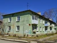 Полевской, улица Чехова, дом 1. многоквартирный дом