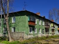 Полевской, улица Чехова, дом 3. многоквартирный дом
