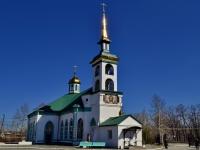 Полевской, улица Кологойды, дом 3. церковь Петорпавловская церковь