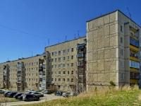 Полевской, Ломоносова ул, дом 14
