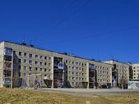 Полевской, улица Ломоносова, дом 14. многоквартирный дом