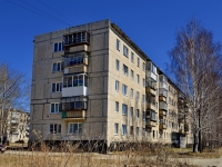 Полевской, улица Торопова, дом 1. многоквартирный дом