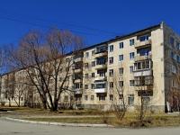 Полевской, улица Торопова, дом 5. многоквартирный дом