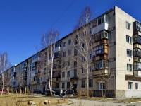 Полевской, улица Торопова, дом 9. многоквартирный дом