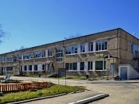 Полевской, улица Торопова, дом 13. детский сад №53