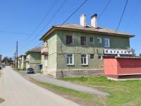 Ревда, улица Кирзавод, дом 8. многоквартирный дом