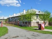 Ревда, улица Кирзавод, дом 12. многоквартирный дом