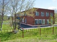 Ревда, улица Кирзавод, дом 12А. школа №9