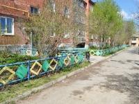 Ревда, улица Кирзавод, дом 14. многоквартирный дом