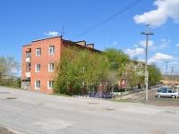 Ревда, улица Кирзавод, дом 15. многоквартирный дом