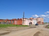Ревда, улица Кирзавод, дом 16А. магазин