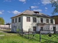 Ревда, улица Кирзавод. многофункциональное здание