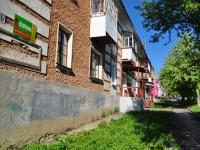 Ревда, улица Азина, дом 67. многоквартирный дом