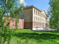 Ревда, улица Азина, дом 58. гимназия