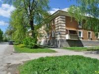 Ревда, улица Азина, дом 62. многоквартирный дом