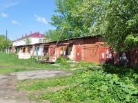 Ревда, улица Чайковского. хозяйственный корпус