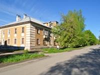 Ревда, улица Чайковского, дом 11. многоквартирный дом