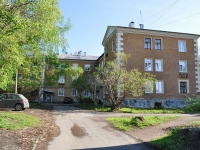 Ревда, улица Чайковского, дом 10. многоквартирный дом