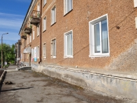 Ревда, Чайковского ул, дом 12
