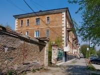 Ревда, улица Чайковского, дом 12. гостиница (отель)