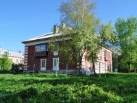 Ревда, улица Чайковского, дом 13. многоквартирный дом