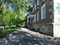 Ревда, улица Чайковского, дом 14. многоквартирный дом