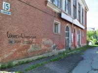 Ревда, улица Чайковского, дом 15. многофункциональное здание