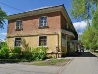 Ревда, улица Чайковского, дом 1. индивидуальный дом