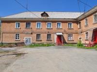 Ревда, Чайковского ул, дом 1