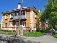 Ревда, Чайковского ул, дом 4