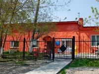 Ревда, улица Чайковского, дом 4А. офисное здание
