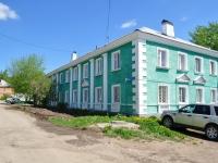 Ревда, улица Чайковского, дом 5. многоквартирный дом