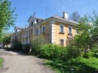 Ревда, улица Чайковского, дом 6. многоквартирный дом