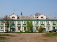 Ревда, улица Чайковского, дом 7. многоквартирный дом
