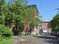 Ревда, Чайковского ул, дом 21