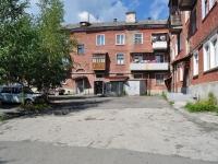 Ревда, улица Чайковского, дом 21. многоквартирный дом