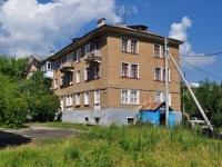 Ревда, улица Чайковского, дом 23. многоквартирный дом