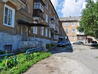 Ревда, Чайковского ул, дом 23