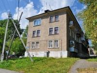 Ревда, Чайковского ул, дом 25