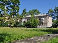 Ревда, улица Чайковского, дом 25. многоквартирный дом