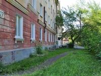 Ревда, Чайковского ул, дом 27