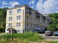 Ревда, Чайковского ул, дом 31