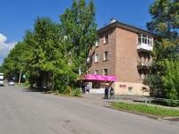 Ревда, Чайковского ул, дом 33