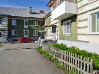 Ревда, Чехова ул, дом 19