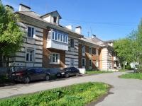 Ревда, улица Чехова, дом 21. многоквартирный дом
