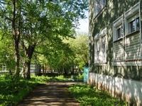 Ревда, Чехова ул, дом 23