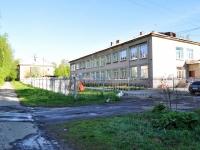Ревда, Чехова ул, дом 33