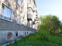 Ревда, Чехова ул, дом 35